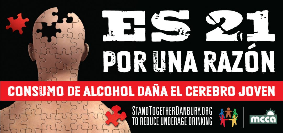 Spanish Underage Drinking Campaign